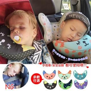 【好物良品】韓國日本兒童安全帶護肩套汽車頸枕-大(28x23cm)