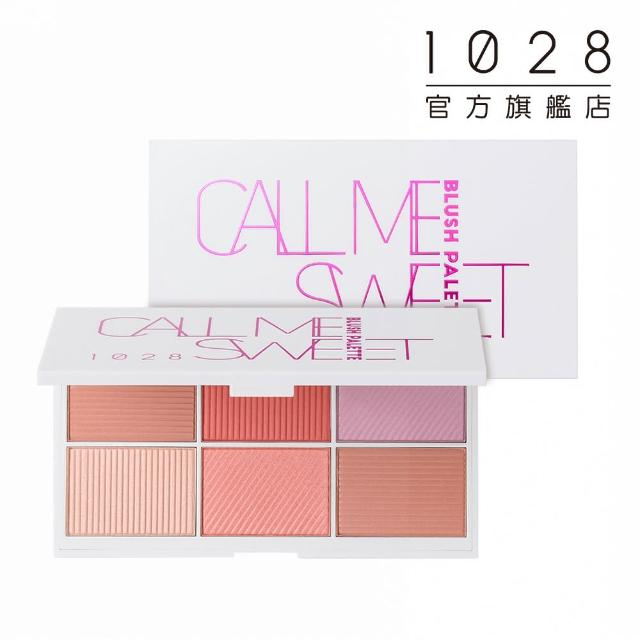 1028 - Call Me Sweet Blush Palette (6x3.8g)