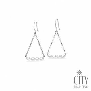 【City Diamond 引雅】天然米粒珍珠三角垂耳耳環(手作設計系列)