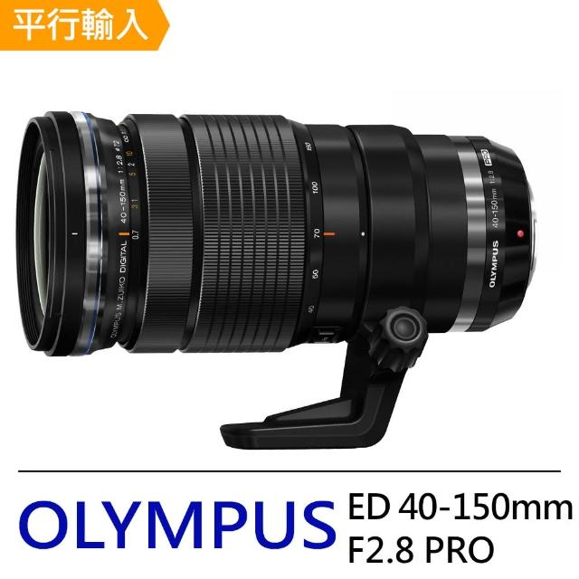 【OLYMPUS】M.ZUIKO DIGITAL ED 40-150mm F2.8 PRO 遠攝變焦鏡頭(平行輸入)