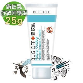 【BEE TREE蜂樹】霸蚊乳 舒敏呵護版25g(高效防蚊 持續保護您)