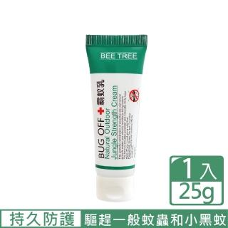 【BEE TREE蜂樹】霸蚊乳 戶外加強版25g(驅趕一般蚊蟲和小黑蚊)