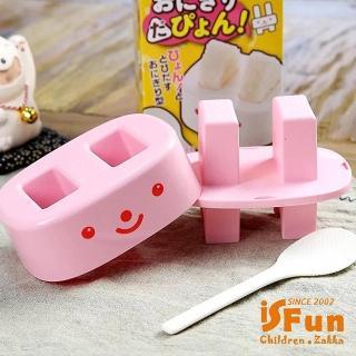 【iSFun】兔子模具*DIY親子料理手作飯團飯勺組