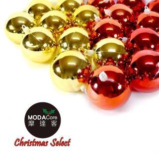 【摩達客】聖誕80mm紅金雙色亮面電鍍球18入吊飾組合(8CM)