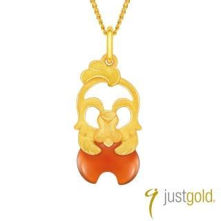 【Just Gold 鎮金店】吉祥寶寶十二生肖純金系列 黃金墜子-雞