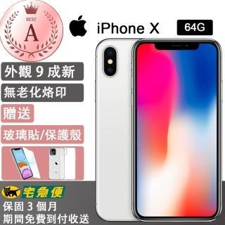【Apple 蘋果】iphone X 64G 5.8寸 9成5新(福利品)