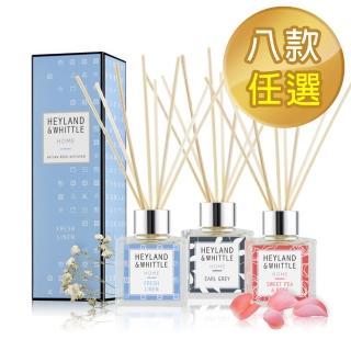 【H&W 英倫薇朵】HOME系列-情人香氛擴香瓶(100mL)