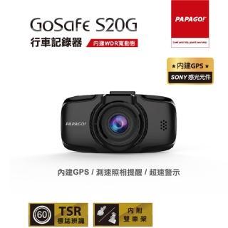 【PAPAGO】GoSafe S20G SONY Sensor GPS(行車記錄器送16G)
