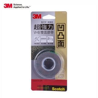 【3M】3M Scotch 凹凸面專用VHB超強力雙面膠帶-12MMx1.5M