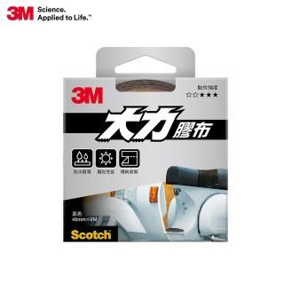 【3M】3M Scotch 超強大力膠布-黑-131DC-48MMx9.14M