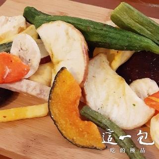 【這一包】極鮮綜合蔬果脆片100g(健康蔬果脆片系列)