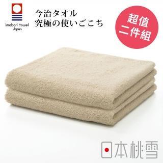 【日本桃雪】日本製原裝進口今治飯店毛巾超值兩件組(米黃  鈴木太太公司貨)