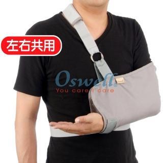 【oswell】S-39懸臂式三角巾