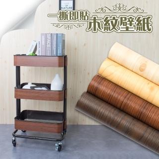 【樂嫚妮】自黏式木紋路高質感造型壁紙 防水PVC貼皮貼紙 壁紙 牆紙 60x300CM