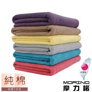 【MORINO】飯店級素色緞條浴巾
