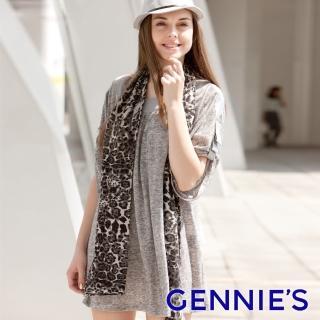 【Gennies 奇妮】船領連袖寬版上衣(黑/灰C3Y20)