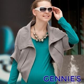 【Gennies 奇妮】率性風格大翻領羊毛外套(黑/灰C3Y28)