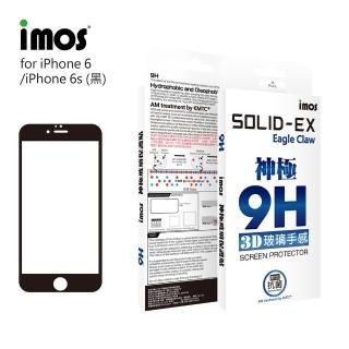 【iMos】Apple iPhone 6/6s(神極3D版 抗菌玻璃螢幕保護貼)