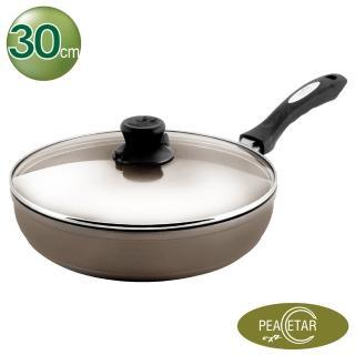 【Peacetar 必仕達】輕食主義二代深型料理平底鍋(30cm)