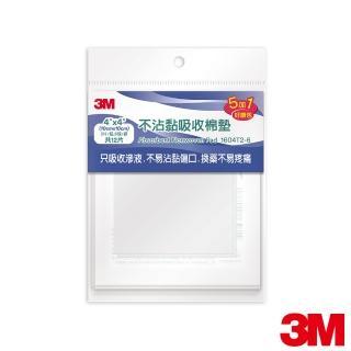 【3M】不沾黏吸收棉墊好康包 1604T2-6(紗布/棉片)