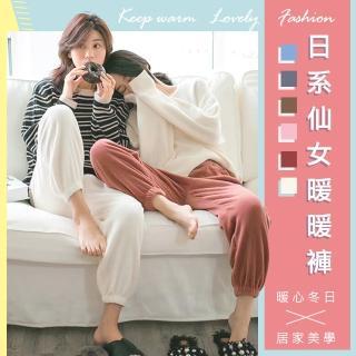 【TengYue】日系甜美超柔仙女暖暖褲(1入)