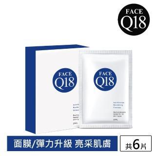 【太極石】FACE Q18 玻尿酸膠原蛋白面膜(6片)