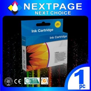 【NEXTPAGE 台灣榮工】EPSON NO.256/ T256350  紅色 相容墨水匣(適用 XP-601/ 701/ 801)