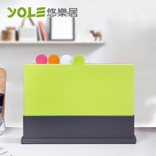 【YOLE 悠樂居】廚房雙面分類砧板組#1130033(4片/組)