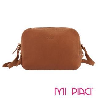 【MI PIACI】VICKY系列全牛皮斜背包兩色-12835xx