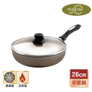 【Peacetar 必仕達】輕食二代澳洲原礦深型料理平底鍋(26cm)