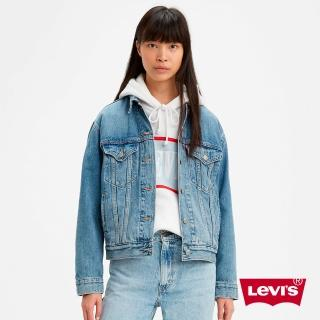 【LEVIS】女款 牛仔外套 / Boyfriend 寬鬆版型 / 淺色水洗 / Lyocell天然環保纖維-人氣新品