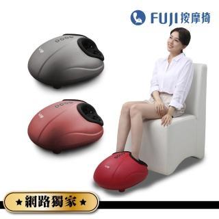 【FUJI】足輕鬆足部按摩器