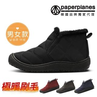 【Paperplanes】韓國空運/版型偏小。防潑水縫線壓紋防滑厚鋪毛厚底短筒雪靴(7-510共4色/現貨)