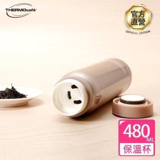 【THERMOcafe凱菲】不鏽鋼真空保溫杯480ml(TCVC-480)