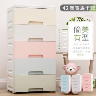 【6款選擇】42面寬-粉系質感簡約VS.可愛動物可拆式五層抽屜收納櫃(DIY附輪)