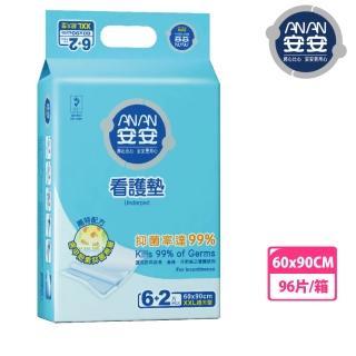 【安安成人】加大型 看護墊XXL號 60x90CM(6+2片x12包/箱)