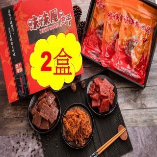 【味味屋肉干】金玉龍馬禮盒(2盒)