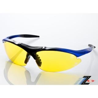 【Z-POLS】頂級TR90彈性輕量黑藍漸層 搭載PC防爆夜用黃運動眼鏡(抗UV400抗雜光 增加夜間視野明亮度)