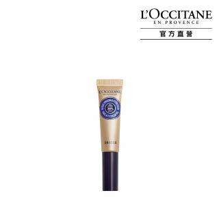 【L'Occitane 歐舒丹】乳油木指緣修護油7.5ml