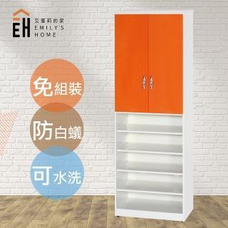 【艾蜜莉的家】2.7尺塑鋼雙門鞋櫃(緩衝油壓門片)