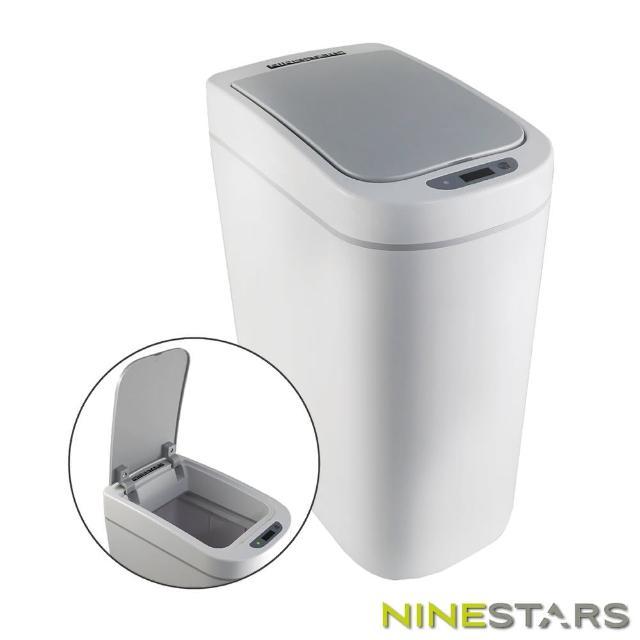 【美國NINESTARS】防水感應垃圾桶7公升