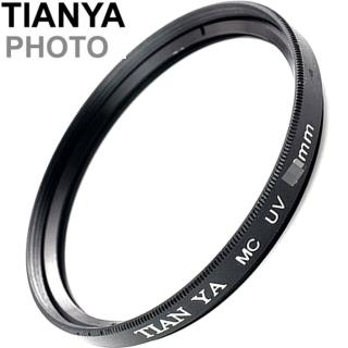 【Tianya天涯】多層膜保護鏡67mm保護鏡MC-UV濾鏡頭保護鏡(2層鍍膜