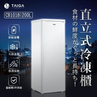 【全新福利品★日本TAIGA】200L直立式冷凍櫃(限量5台)