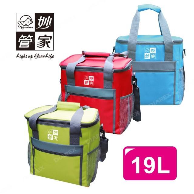 【妙管家】三色可選保溫/保冷兩用袋