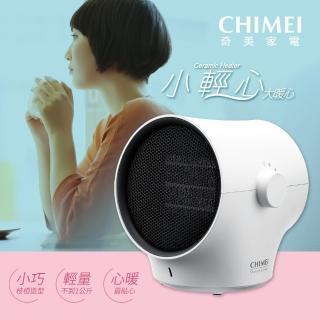 【CHIMEI 奇美】枝椏陶瓷電暖器-珍珠白(HT-CRACW1)