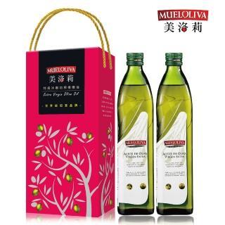 【美洛莉】晶藏 特級冷壓初榨橄欖油禮盒(750mlX2罐-加贈馬賽皂x1)