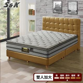 【S&K】Dr系列  真三線蜂巢獨立筒床墊-雙人加大6尺(天絲棉+乳膠+記憶膠)