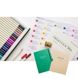 【TOMBOW蜻蜓】IROJITEN 色辭典油性色鉛筆36色(油性色鉛筆 日本)
