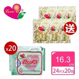 【愛護妳】草本植物精氣衛生棉-草本護墊20包(草本護墊480片+6包隨身包)