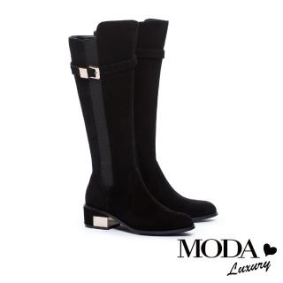 【MODA Luxury】摩登俐落拼接設計金屬釦帶粗跟長靴(麂皮黑)